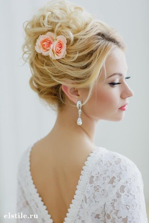 Mariage - Gorgeous Wedding Hairstyles Collection 2