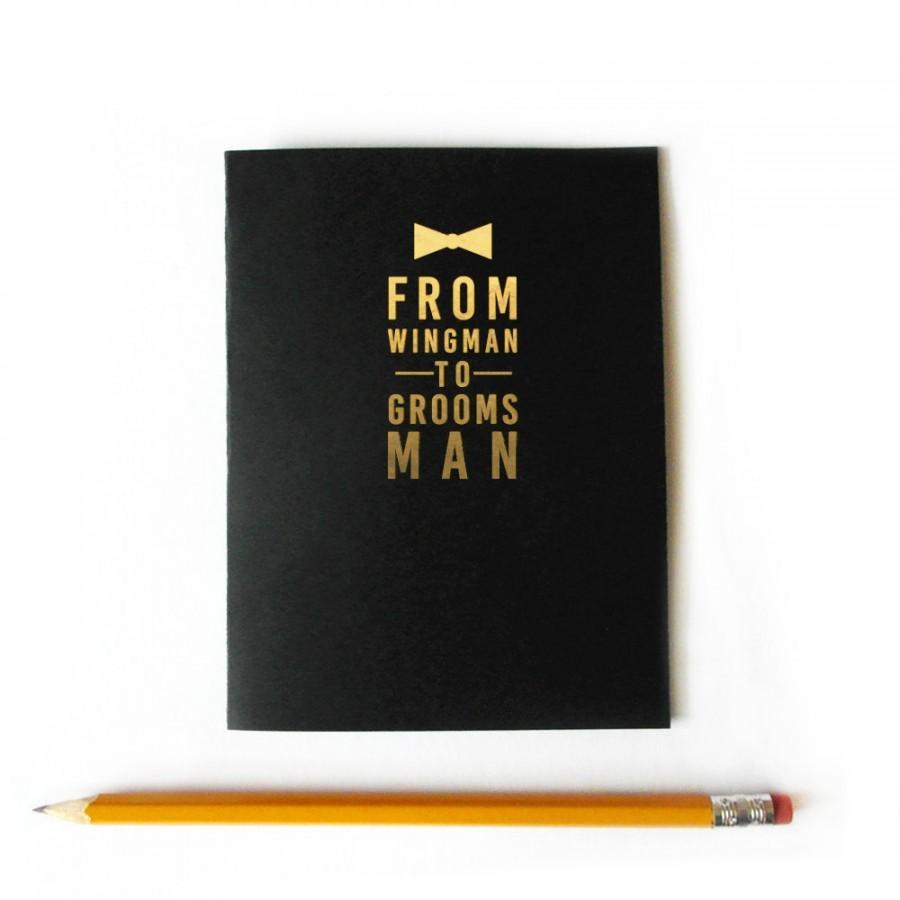 Hochzeit - Groomsman card - Will you be my Groomsman Card - Gold foil card - Best Man Card - Groomsman gift - Groomsman Thank You Card