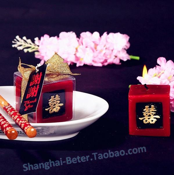 婚礼小物 中式红色双喜蜡烛lz027创意婚品 年会晚宴轰趴 新娘回礼