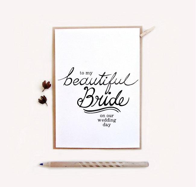 groom to bride card to my beautiful bride on our wedding day hand drawn typography wc351