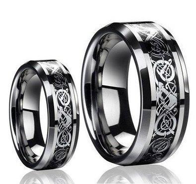 Tungsten Wedding Band Wedding Band Set Matching Silver Dragon