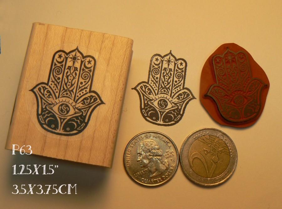 Wedding - P63 Hand Hamsa rubber stamp