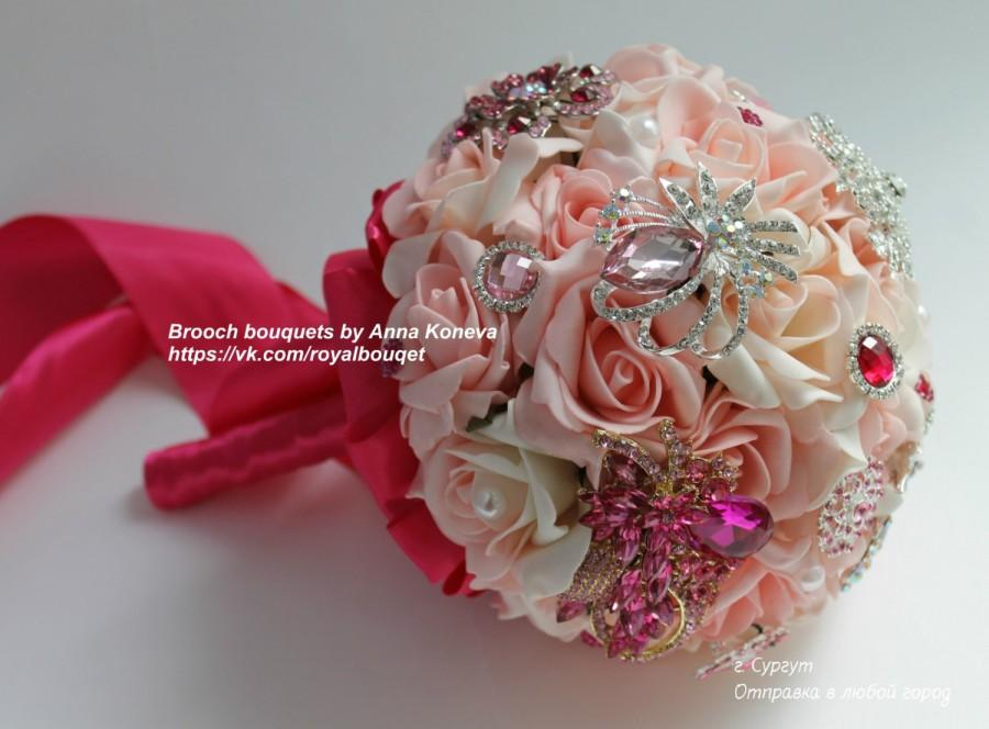زفاف - Brooch bouquet pink Fuchsia bridal brooch bouquet Wedding bridal bouquet Jewelry bouquet Heirloom wedding flowers Bridesmaids Alternative