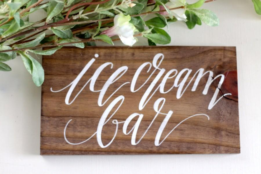 Wedding - Icecream Bar Sign, S'mores Bar Sign, Rustic Wooden Wedding Sign, Food Menu Signs, Dessert Bar Sign, Wedding Decor