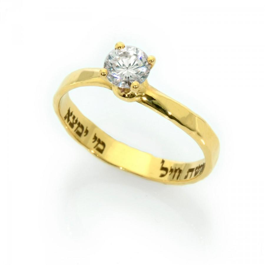 product ring engagement yellow jewellers gear rings gold diamond claw six martin solitaire