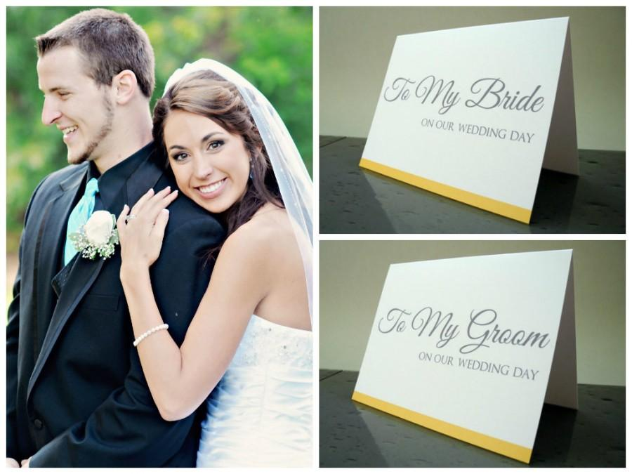 Wedding Day Gift From Groom To Bride: To My Bride & To My Groom On Our