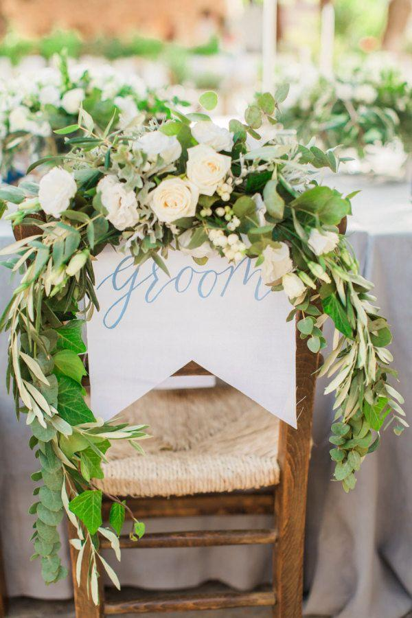 زفاف - Rustic Elegant Crete Destination Wedding