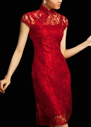 Mariage - Dresses - Qi Pao