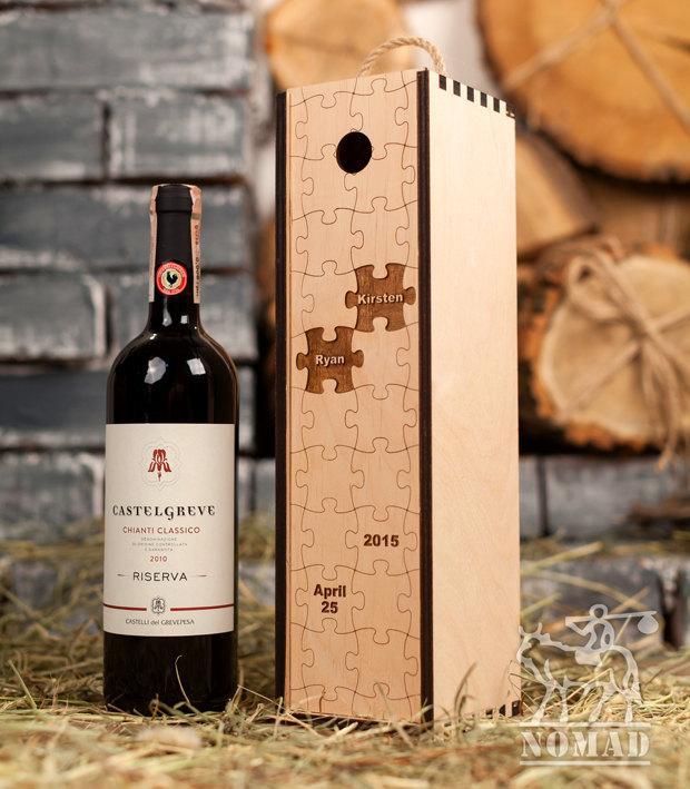 Personalized Wine Box Custom Puzzles Wood Wine Box Keepsake Box