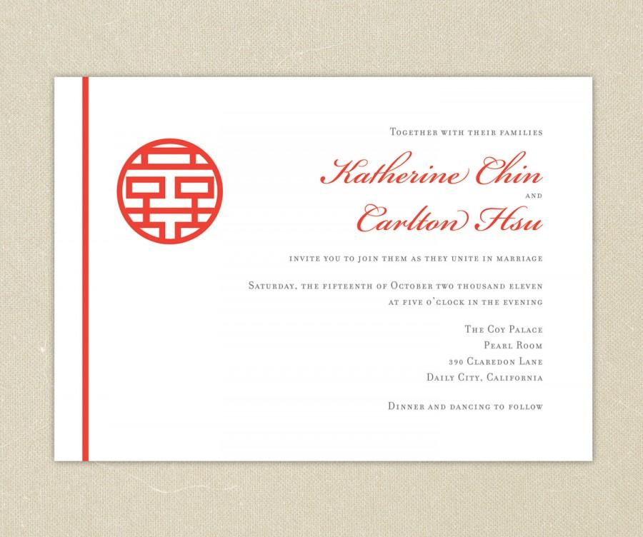Wedding Invitations Red Double Happiness Chinese Wedding Collection