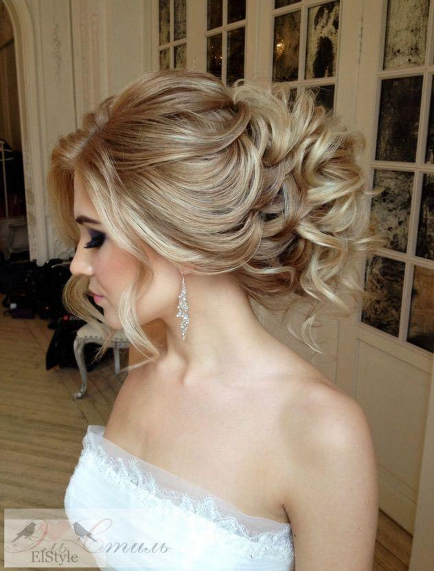 Свадьба - Wedding Hairstyles With Luscious Elegance