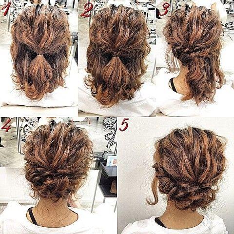 Remarkable Hair Mother Of Groom Wedding Hair 2513457 Weddbook Short Hairstyles For Black Women Fulllsitofus