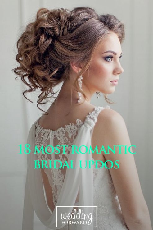 Mariage - 30 Wedding Hairstyles - Romantic Bridal Updos