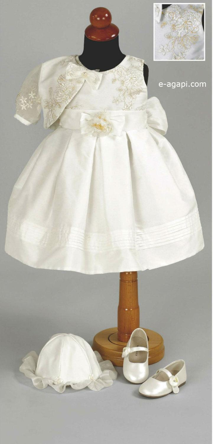 Ivory Baby Dress Shoes