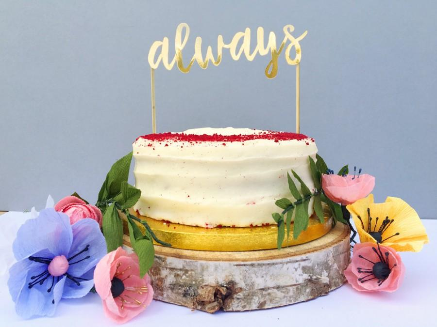 Свадьба - Wedding Cake Topper / Calligraphy Cake Decoration / Metallic Gold Topper / Always Quote / Harry Potter Wedding / Dessert Topper /