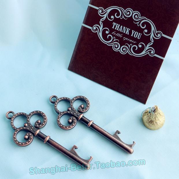 Boda - 節日禮品 派對小禮物BETER-HH030金色鑰匙 #開瓶器 創意 #通往天堂的鑰匙