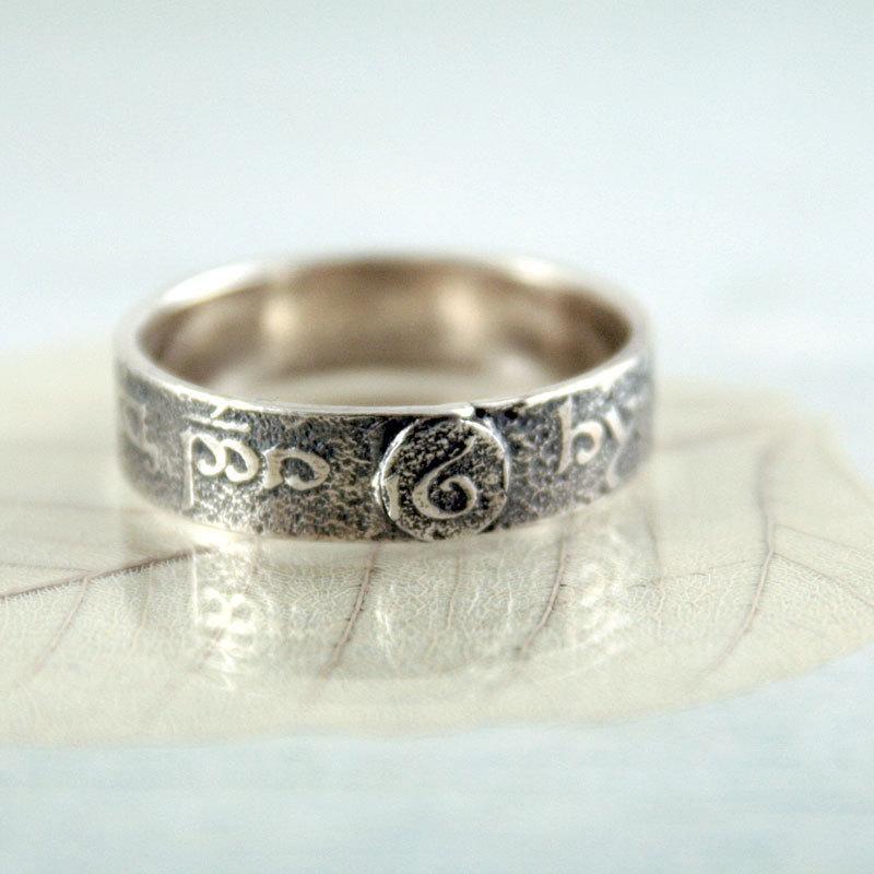 زفاف - Sterling Band Ring - Rivendell Find - Elven runes - Your Size