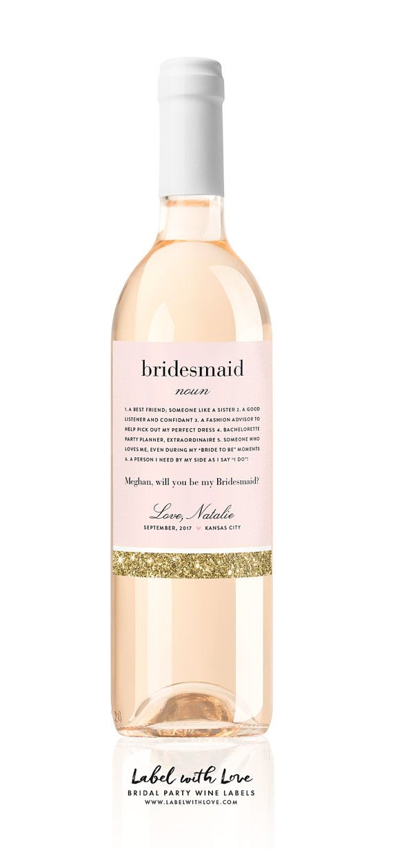 Wedding - Will You Be My Bridesmaid Gift Wine Labels, Bridesmaid Wine Labels - Ask Bridesmaid Card - Bridal Party Gift Labels