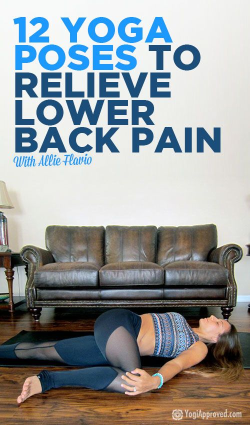 Wedding - 12 Yoga Poses For Back Pain - Strengthen And Heal Your Lower Back