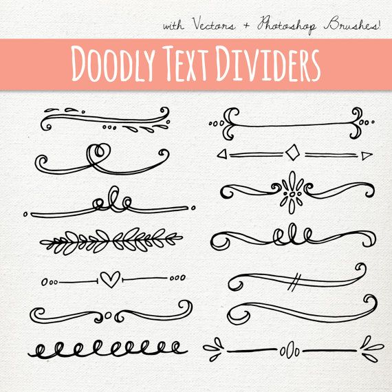 Düğün - Doodly Text Divider Clip Art // ABR Photoshop Brushes // Hand Drawn Vintage Style // Calligraphy Typography // Vector // Commercial Use