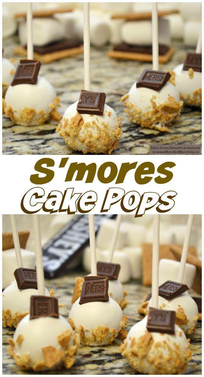 Свадьба - S'mores Cake Pops Tutorial