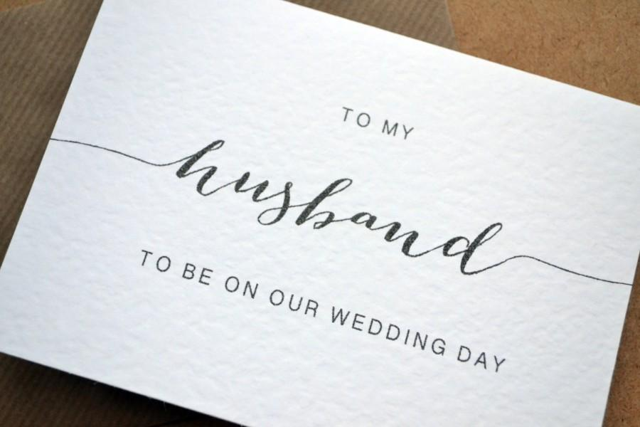 "Gift For My Husband On Our Wedding Day: ""To My Wife / Husband To Be On"