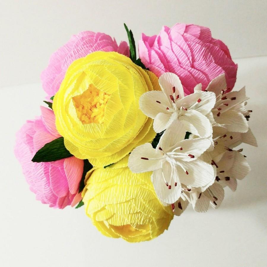 Crepe Paper Bouquet Yellow Pink Peonies Wedding Bouquet Bridal