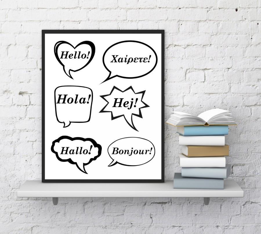 Hochzeit - Hello language print, Bonjour print, Hola print, Ciao print, Hej print, Typography art, Black print, World languages,  InstantDownloadArt1