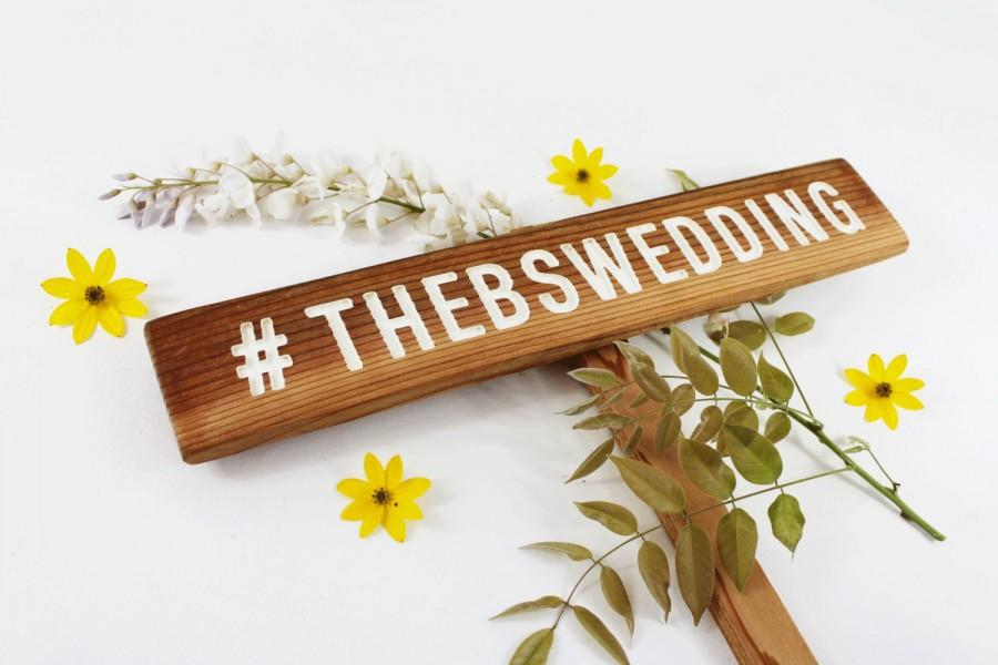 Свадьба - Wedding Hashtag Sign, PARTY Hashtag Sign, # sign, Event Sign, Social Media Sign, Wedding Decor Party Sign