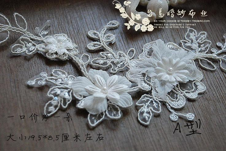 One pc embroidery fabric lace chiffon flower applique a b