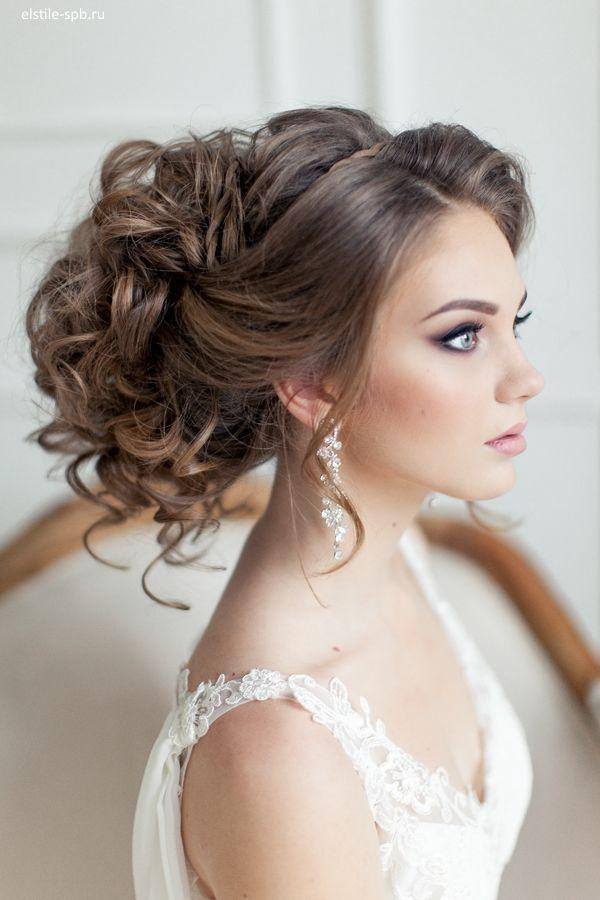 Elegant Wedding Hairstyles Part Ii Bridal Updos 2575763 Weddbook