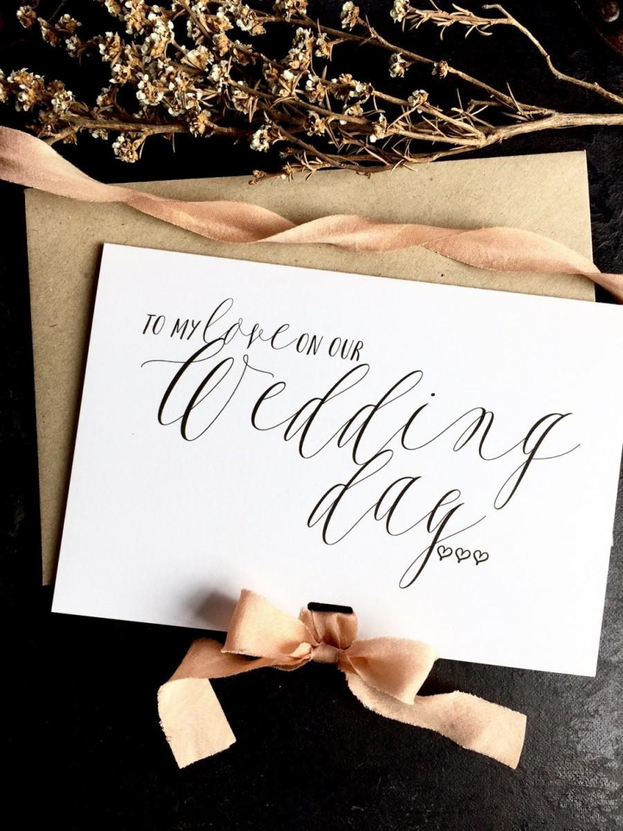 زفاف - Wedding Day Cards, Keepsake Wedding Day Cards, Wedding Cards, Wedding Card, Day of Wedding Card, To my Groom Card, To my Bride Card, I do