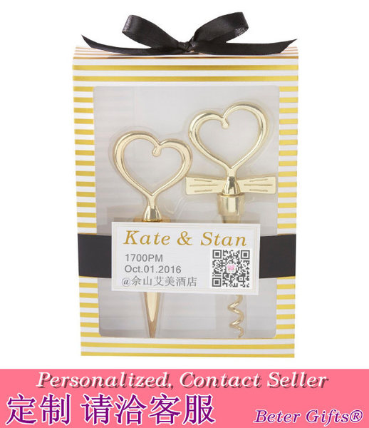 Mariage - Beter Gifts© Personalized Cheer to a great Combination gold wine set favors WJ120