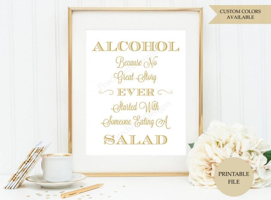 Свадьба - Alcohol because no great story sign (PRINTABLE FILE) - Wedding bar sign - Alcohol sign - Alcohol print - Alcohol wedding sign
