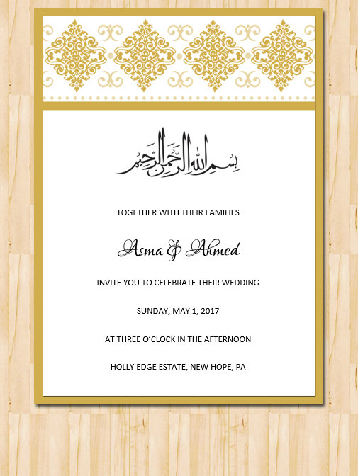 Mariage - Gold Diamond Printable Invitation/DIY Bride/Modern/Arabic/Islamic Design