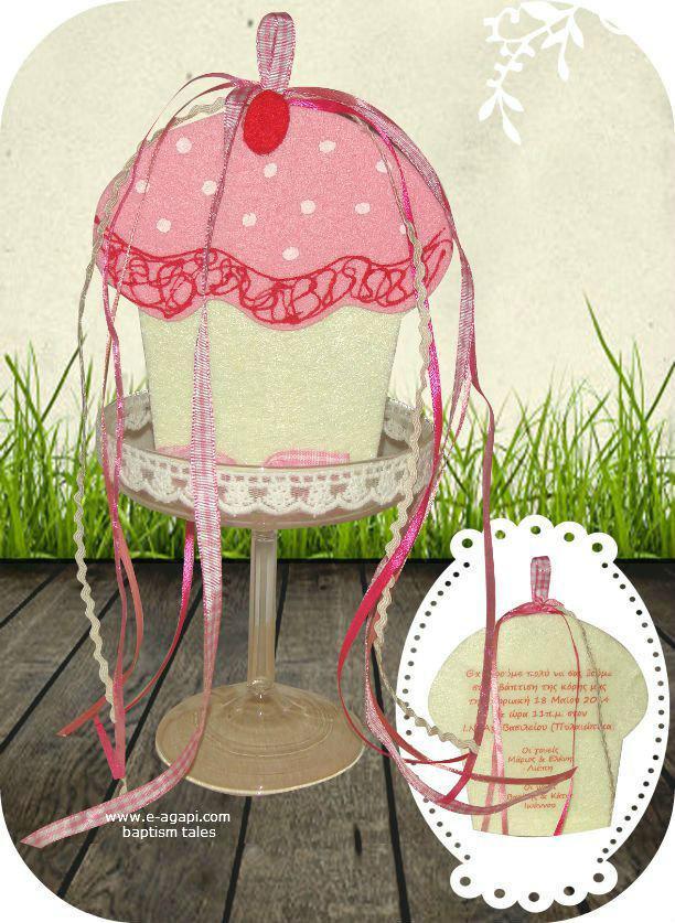Girl Baptism Invitations For Girls Handmade FELT Baby Shower ...