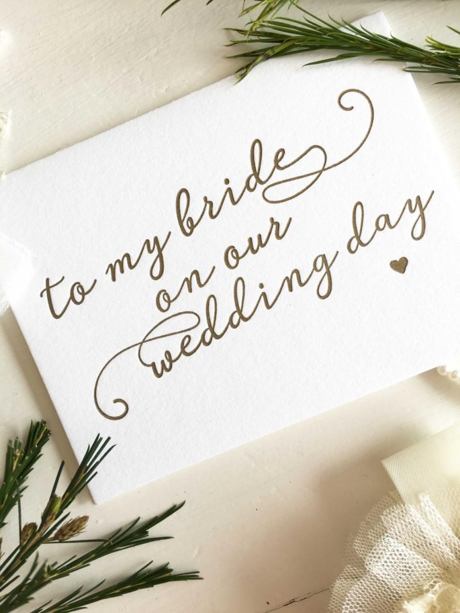 Wedding - To My Bride Card Bride Wedding Card Wedding Day Cards