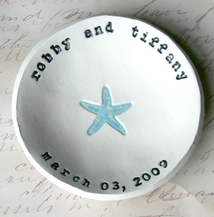 Свадьба - Personalized Starfish Bowl