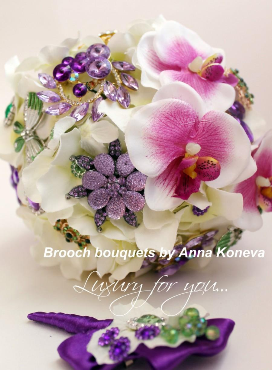 Brooch Bouquet Purple Wedding Bouquet Ivory Bridal Broach Bouquet
