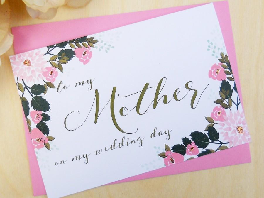Mariage - To My MOTHER CARD, Mother of the Bride Card, Mother of the Bride Gift, Mother of the Groom Card, Mother of the Groom Gift