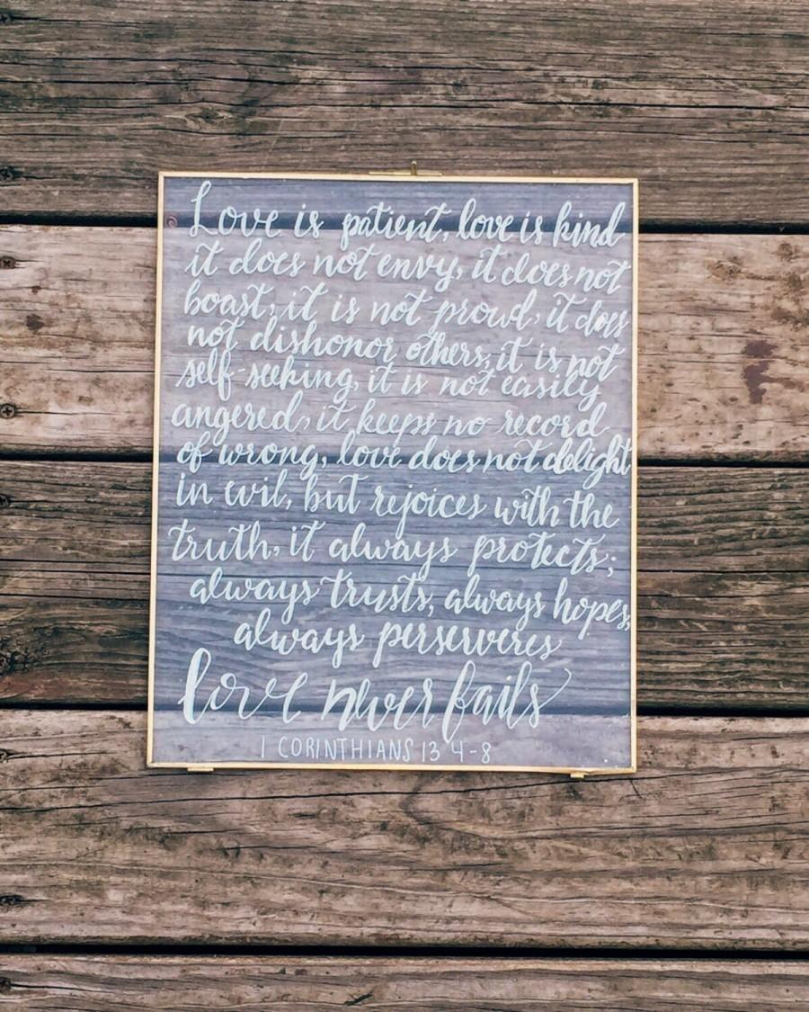 Love Is Patient Quote 1 Corinthians 13 Sign Love Is Patient Love Is Kind Custom Wedding