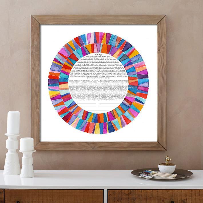 Mariage - Kaleidoscope Ketubah