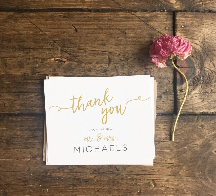 Thank You Note Wedding Gift: Wedding Thank You Cards. Gold Modern Wedding Thank You