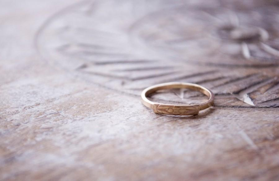 Mariage - Forget-Me-Not: 14K Yellow Gold (made to order) - ring