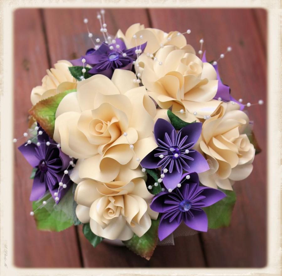 Wedding - Paper Flower Bouquet, origami bouquet.