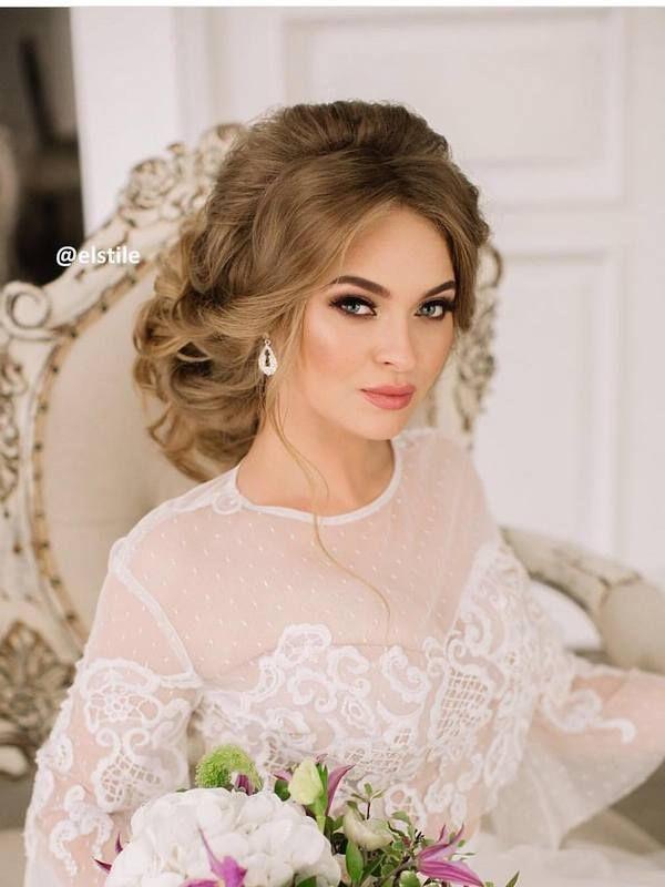 75 Chic Wedding Hair Updos For Elegant Brides 2640369 Weddbook