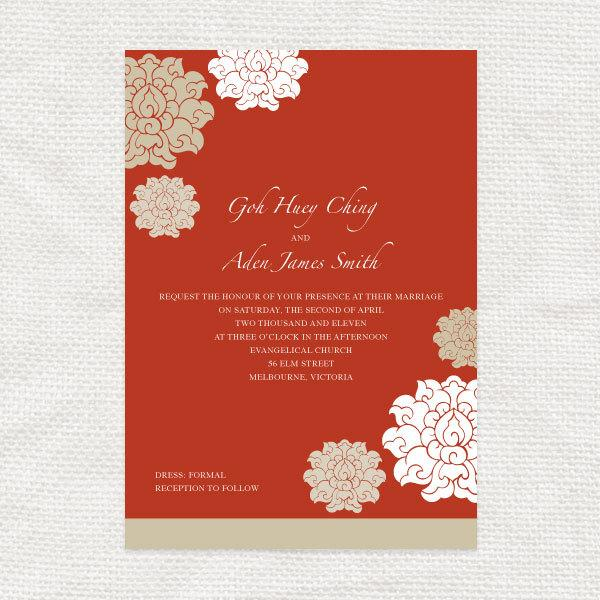 Wedding - chinese wedding invitations set 婚禮喜帖  - DIY printable - asian red floral pattern flowers chrysanthemum, custom, birthday invite, reply card
