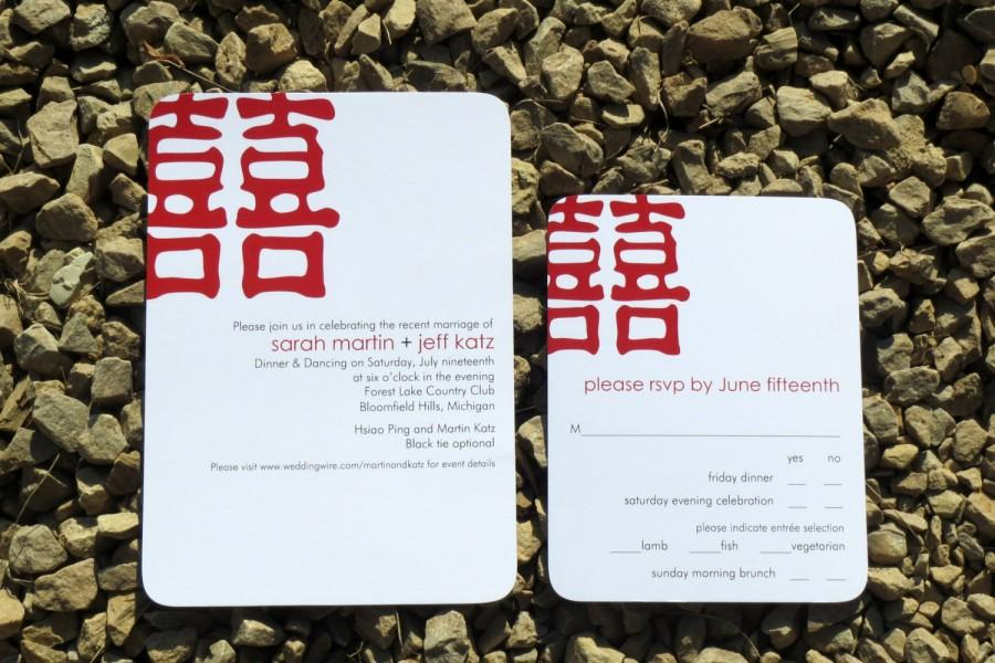 Hochzeit - Chinese Wedding Invitation - Red - Wedding Invitation - Double Happiness