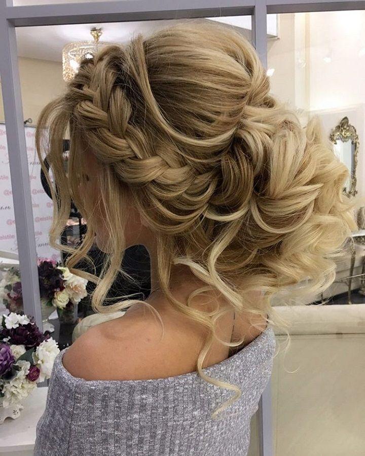 Свадьба - Gorgeous Braided Wedding Hairstyle