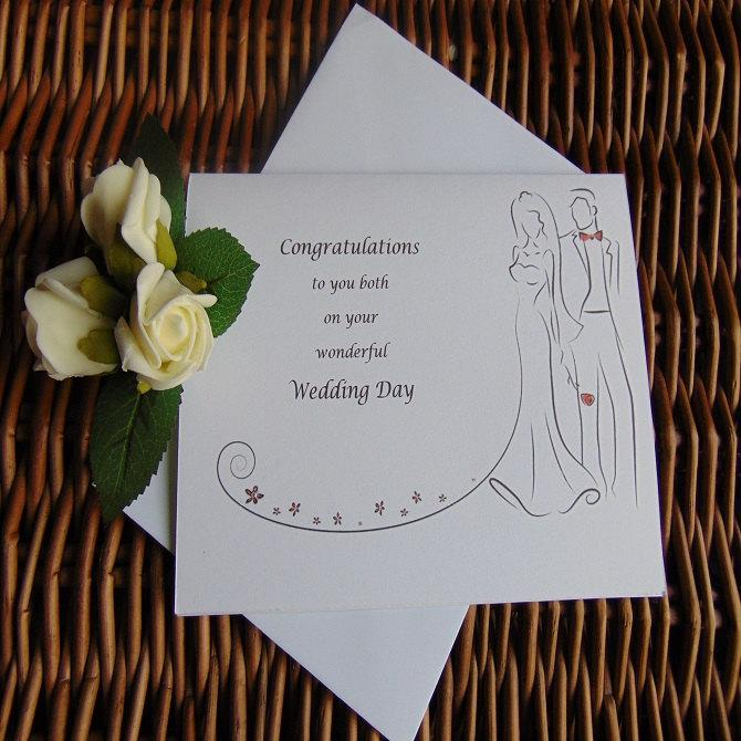 Wedding Congratulations Wedding Day Card Wedding Card For The Happy